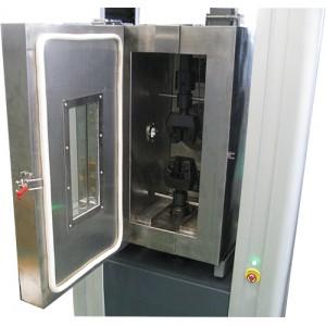 Низкотемпературная камера YD-120